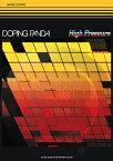 [楽譜] バンドスコア DOPING PANDA/High Pressure【10,000円以上送料無料】(バンドスコア*ドーピングパンダ*ハイプレジャーバンドスコア)
