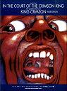 [楽譜] バンド・スコア キング・クリムゾン「クリムゾン・キングの宮殿」[ワイド版]【10,000円以上送料無料】(バンドスコアキングクリムゾンクリムゾンキングノキュウデンワイドバン)