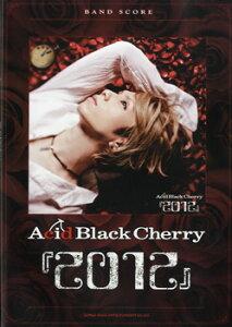 [楽譜] バンドスコア Acid Black Cherry 『2012』【10,000円以上送料無料】(バンドスコア アシッドブラックチェリー{2012})