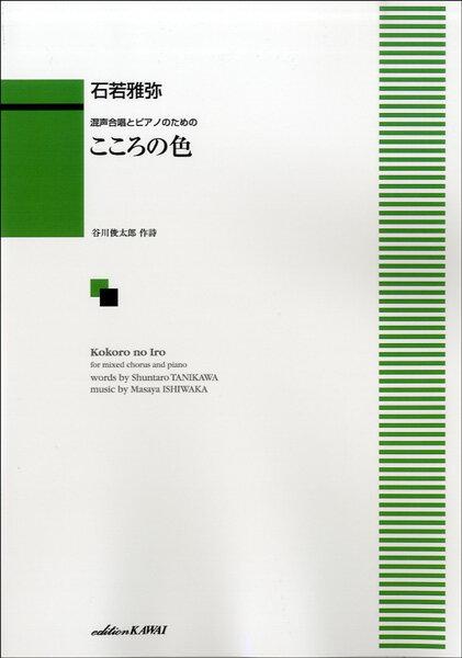 本・雑誌・コミック, 楽譜  10,000( )