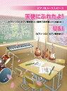 [楽譜] ピアノ&コーラス・ピース 天使にふれたよ!/U&I【5,00...