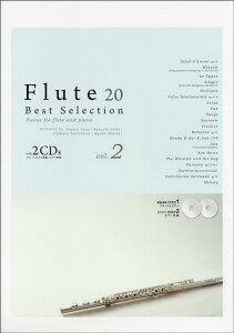 フルート[楽譜] フルートベスト セレクション2 Flute 20 Best Selection 模範演奏CD2枚組...
