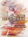 [楽譜] チャイコフスキー/くるみ割り人形(上級ピアノ)《輸入ピアノ楽譜》【DM便送料無料】(Nutcracker, The : Complete Ballet for Solo Piano)《輸入楽譜》