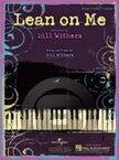 [楽譜] ビル・ウィザーズ/ラーン・オン・ミー《輸入ピアノ楽譜》【DM便送料別】(Bill Withers/Lean on Me)《輸入楽譜》