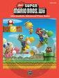 [楽譜] New スーパーマリオブラザーズ Wii《輸入ピアノ楽譜》【DM便送料別】(New Super Mario Bros. Wii)《輸入楽譜》