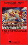 [楽譜] ファンタズミック・パート1(オープニング)《輸入マーチングバンド楽譜》【送料無料】(FANTASMIC! - PART1)《輸入楽譜》