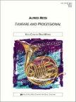 [楽譜] ファンファーレとプロセッショナル《輸入吹奏楽譜》【送料無料】(FANFARE AND PROCESSIONAL)《輸入楽譜》