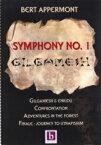 [楽譜] 交響曲 第1番「ギルガメッシュ」《輸入吹奏楽譜》【DM便送料無料】(SYMPHONY NO.1: GILGAMESH)《輸入楽譜》