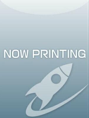 [楽譜] 典礼の舞/デイヴィッド・ホルジンガー(オンデマンド出版)《輸入吹奏楽楽譜》【DM便送料無料】(LITURGICAL DANCES/DAVID HOLSINGER(OD)《輸入楽譜》:ロケットミュージック 楽譜EXPRESS