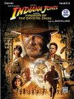 [楽譜] 「インディ・ジョーンズ/クリスタル・スカルの王国」ソロ・シリーズ(Clarinet,デモCD付)【5,000円以上送料無料】(Indiana Jones and the Kingdom of the Crystal Skull Instrumental Solos)《輸入楽譜》