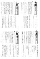 成長する思考力GTシリーズ国語4級