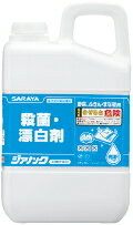 殺菌・漂白剤 ジアノック 3kg