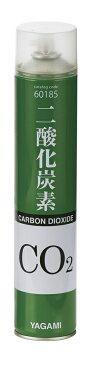 【在庫アリ】実験用気体 二酸化炭素(CO2) 容量8.6L