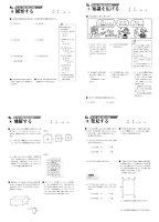 成長する思考力GTシリーズ算数5級
