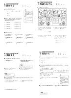 成長する思考力GTシリーズ算数6級