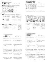 成長する思考力GTシリーズ算数8級
