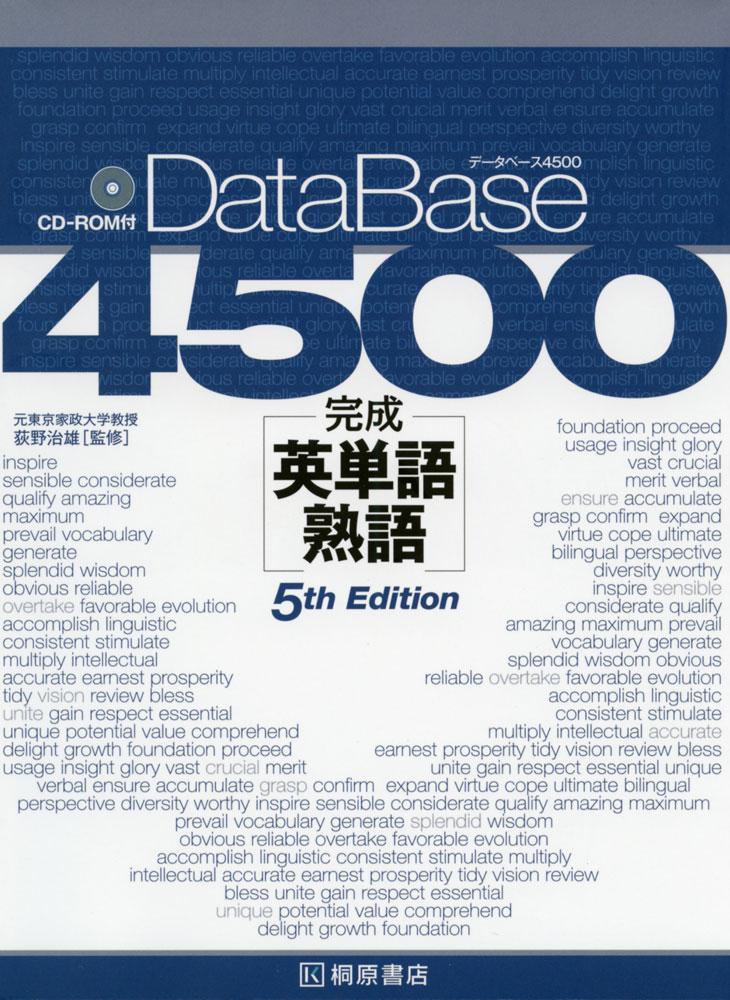 https://item.rakuten.co.jp/gakusan/9784342013232/
