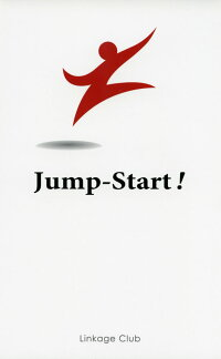 Jump-Start!英語は39日でうまくなる!