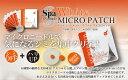 【ホワイト マイクロパッチ/White MICRO PATC...