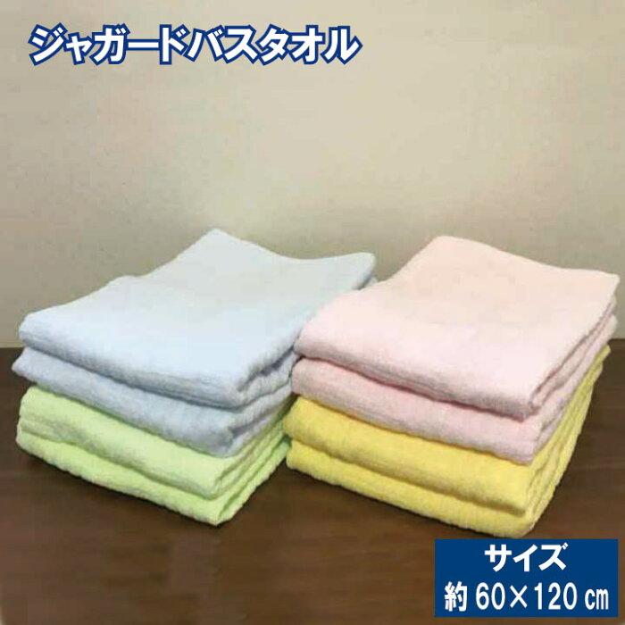 バスタオル「アルテライン」バスタオル 60×120cm 綿100%  普段使い バスタオル パイル ガーゼのようにコンパクトバスタオル (柄が写真と少し異なる場合あり)
