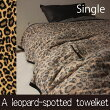 豹柄おぼろタオルケット『Leopard』シングル(140×190cm)ヒョウ柄ひょう柄コットンケット
