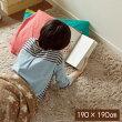 シャギーラグ洗えるラグラグマット190×190cm無地ラグ