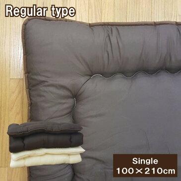 敷布団 寝心地ふわふわの軽がる敷き布団(固綿) シングル レギュラータイプ 厚いベッドパッド 2749
