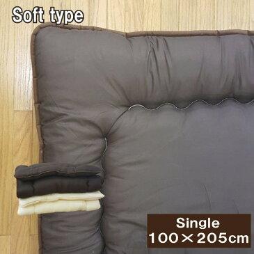敷布団 寝心地ふわふわの軽がる敷き布団 シングル ソフトタイプ 厚いベッドパッド 2777