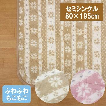 T ふわふわ敷きパッド セミシングル 80×195cm あったか快適に使えます敷きパット/敷パッド/敷パット/ベッドパッド/ベッドパット/ベットパッド/ベットパット