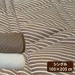 敷きパッドフィールクールシングル(100×205cm)接触冷感敷きパットfeelcool敷パッドひんやり冷たいひんやり涼感ジュニア介護ベッドベッドパッドベッドパットベットパッド