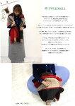 【メール便不可】TWEEDMILL【ツイードミル】タータンチェックブランケットストール大判チェックレディースメンズひざ掛けラグウールマフラー7900