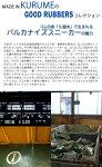 MOONSTAR【ムーンスター】JAGUARジャガーMSJP018