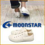 MOONSTAR【ムーンスター】GOOD RUBBERS MS JP000 LOWBASKET グッドラバーズ ローカットスニーカー ローバスケット シューズ レディース メンズ ホワイト 白 月星 久留米 22 22.5 23 23.5 24 24.5 25 25.5 26 26.5 27 27.5 28