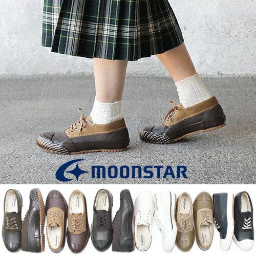 レディース靴, スニーカー MOONSTAR MUDGUARD FINE VULCANIZED