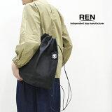 【送料無料】REN【レン】ピッグスキンキャニスターナップサック KT-30311 HALLIE ハリー キャニスターパック