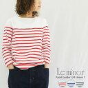 Le minor【ルミノア】パネルボーダー七分袖Tシャツ 61453 LEF995003 (MARINERE ML)レディース カットソー ゆったりフランス製 オーバーサイズ ティーシャツ 長袖 3/4袖