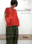 kelen【ケレン】コットンフラワーレースヘムタックプルオーバー『VieFlower』LKL18HBL4Aレディース春夏シャツブラウストップ