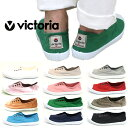 victoria【ビクトリア/ヴィクトリ