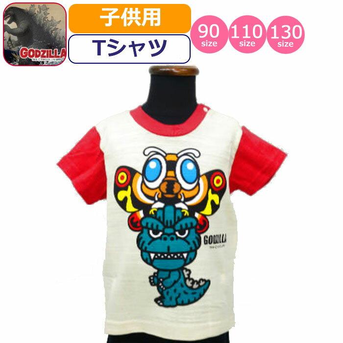 トップス, Tシャツ・カットソー T GODZILLA VS