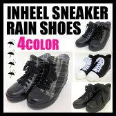 レインシューズ スニーカー風 長靴 レインブーツ 雨靴 ラバーシューズ ラバーブーツ レディース 女性 10P09Jul16