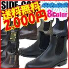 サイドゴアレインブーツレインシューズ長靴雨靴。