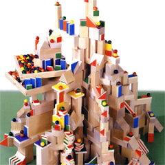 【送料無料】(一部地域を除く) 童具館 積木のいろは40th