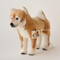 【送料無料】(一部地域を除く) ケーセン社 ぬいぐるみ 柴犬