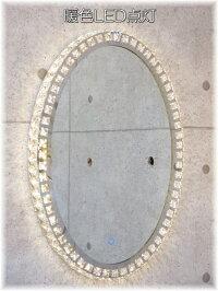 鏡 かがみ カガミ ミラー 姿見鏡 壁掛け鏡 大型鏡 卓上鏡 ドレッサー スタンドミラー 豪華 おしゃれ【送料無料!】 新品・LED内蔵 オシャレなデザイン 豪華クリスタル壁掛け鏡鏡 かがみ カガミ ミラー 壁掛け 姿見 大型 卓上 おしゃれ 豪華 LED