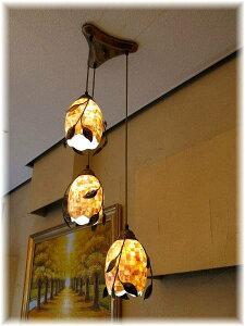 激安!天然の貝殻を使用したオシャレなペンダントライトです【LED/おしゃれ/げきやす】●超激安...