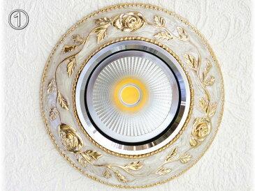 総額\10000−以上で【送料無料!】照明 照明器具 ダウンライト屋内用LEDダウンライト新品 LED綺麗なデザイン LEDダウンライト白色&暖色シャンデリア 照明 照明器具LED シーリング ライト 豪華 家電 おしゃれ アンティーク