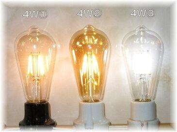 総額\10000−以上【送料無料!】LED 電球 照明 照明器具新品 屋内用広角LED電球オシャレなデザインレンズレトロ風LED電球 白色&暖色シャンデリア 照明 照明器具LED シーリング ライト 豪華 家電 おしゃれ アンティーク
