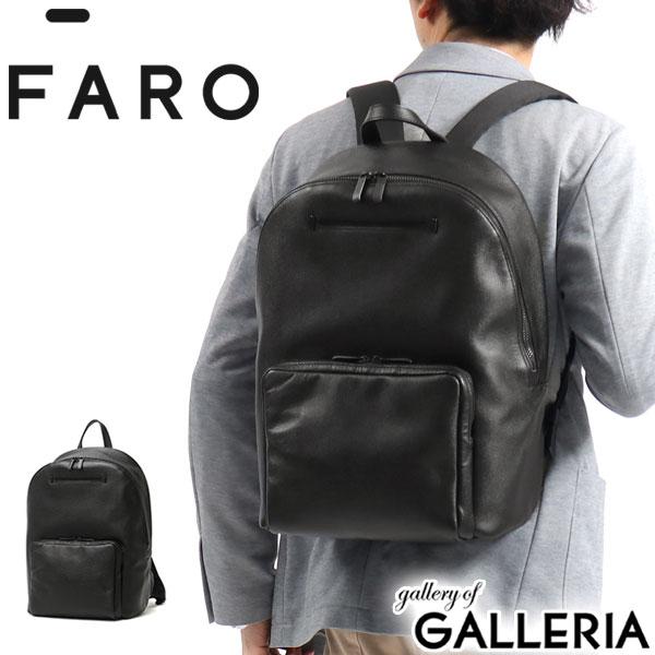 メンズバッグ, バックパック・リュック FARO FARO 1B0201 Urban Rucksack A4 19.8L PC F2031B201