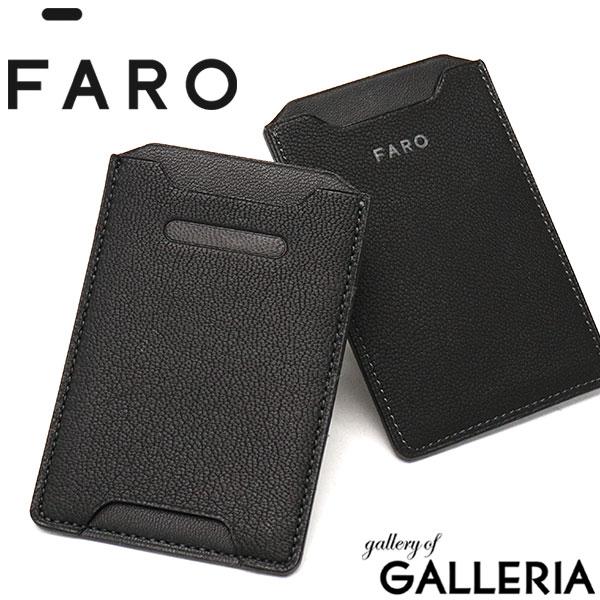 財布・ケース, 定期入れ・パスケース  FARO 1S0202 IC Card Case SLG F2031S202