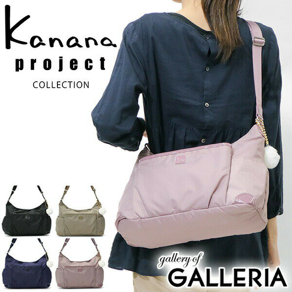 レディースバッグ, ショルダーバッグ・メッセンジャーバッグ  Kanana project COLLECTION 2 B5 55335